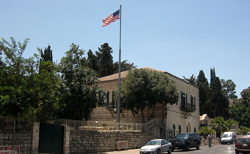 The+U.S.+consulate+in+Jerusalem